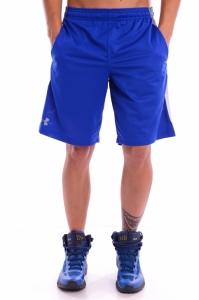 Pantalon scurt  UNDER ARMOUR  pentru barbati UA TECH MESH SHORT 1271940_400