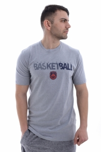 Tricou  UNDER ARMOUR  pentru barbati BASKETBALL WORDMARK SS 1305712_035