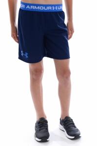 Pantalon scurt  UNDER ARMOUR  pentru copii TECH PROTOTYPE SHORT 2.0 1309310_408