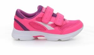 Pantofi sport  DIADORA  pentru copii SHAPE 171269_C6263