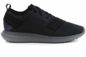 Pantofi de alergat  UNDER ARMOUR  pentru barbati UA THREADBORNE SHIFT 2-TNE 3019825_002