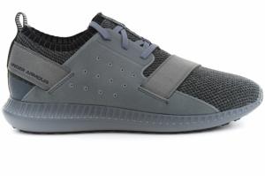 Pantofi de alergat  UNDER ARMOUR  pentru barbati UA THREADBORNE SHIFT 2-TNE 3019825_101