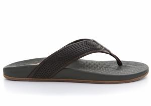 Papuci  SKECHERS  pentru barbati PELEM- EMIRO 65093_CHOC