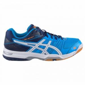 Pantofi sport  ASICS  pentru barbati GEL ROCKET 7 B405N_4101