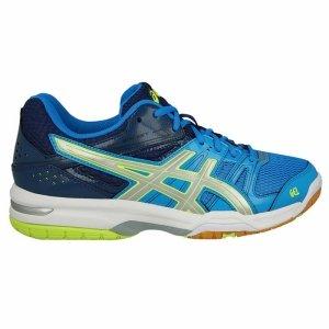 Pantofi sport  ASICS  pentru barbati GEL-ROCKET 7 B405N_4396